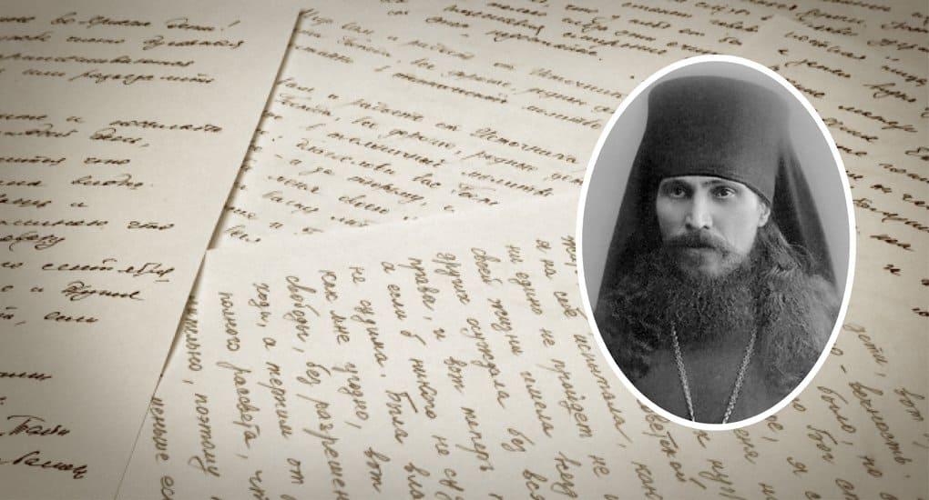 Священномученик Мефодий (Красноперов): епископ, заколотый штыками