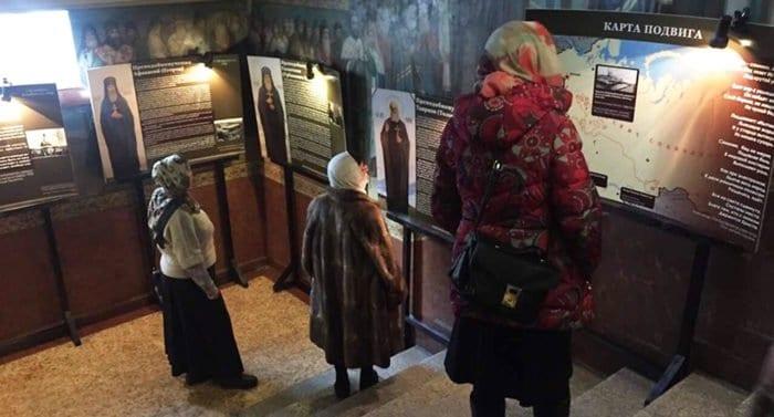 В Москве проходит выставка о новомучениках подворья Валаамского монастыря