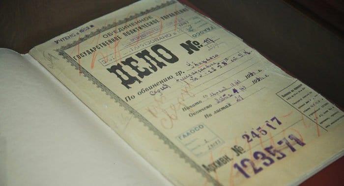 Личные дела новомучеников показали на выставке в Екатеринбурге