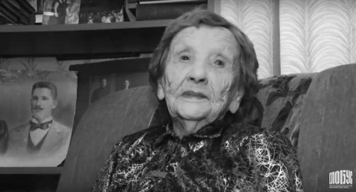 Старейшая актриса России Зоя Булгакова скончалась на 103-м году жизни