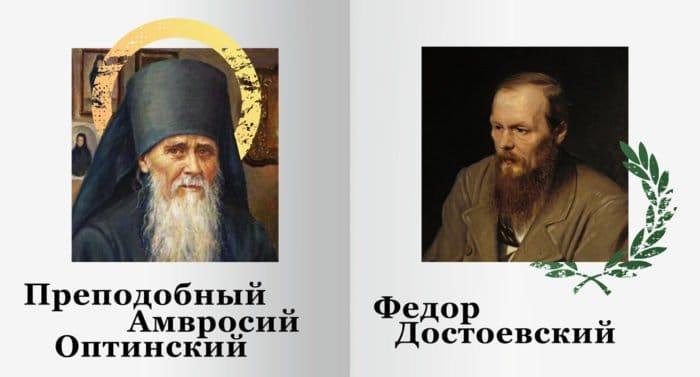 Как святые общались со знаменитостями? - фото 4