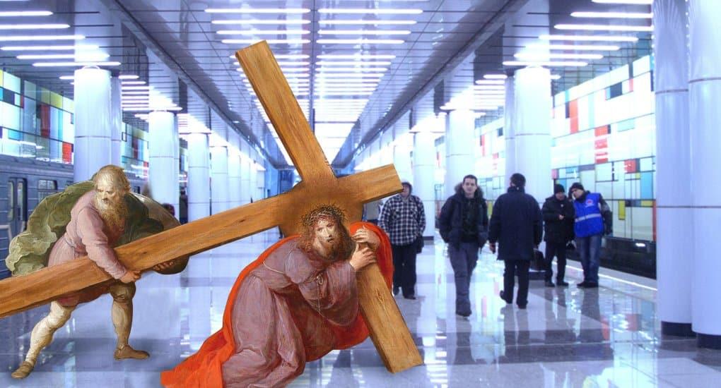 Евангелие Крестопоклонной недели