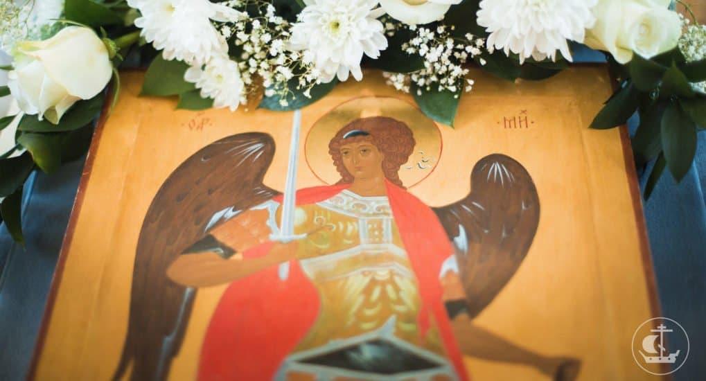 Когда день архангела Михаила в 2017 году?