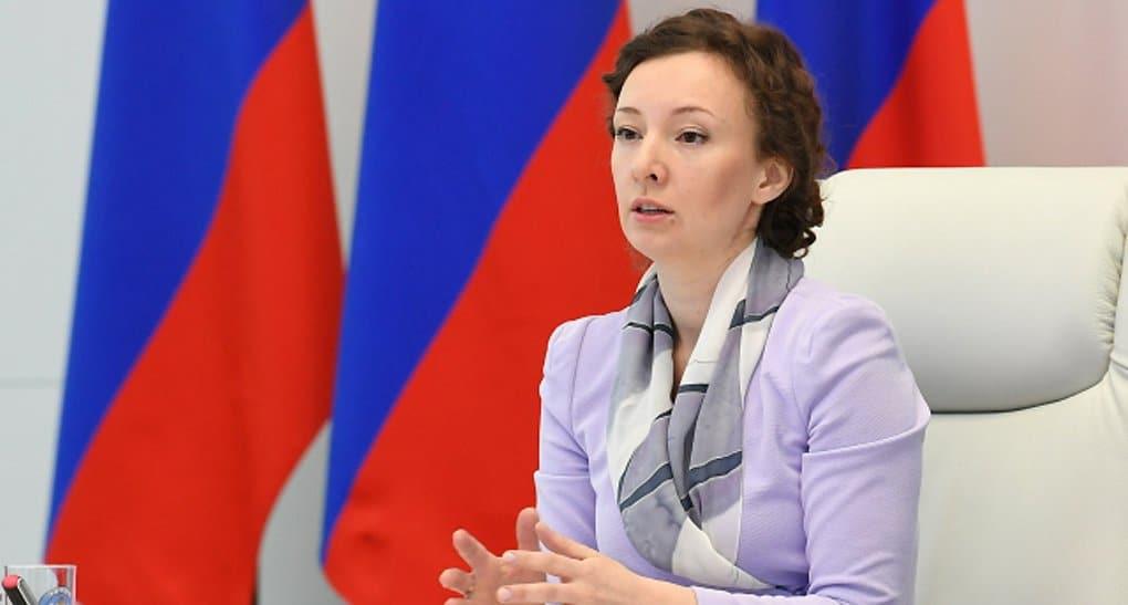 Анна Кузнецова выступила за правовое просвещение сирот