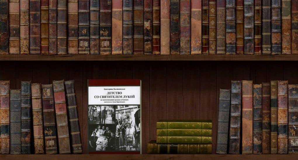 Вениамин каверин сказки читать
