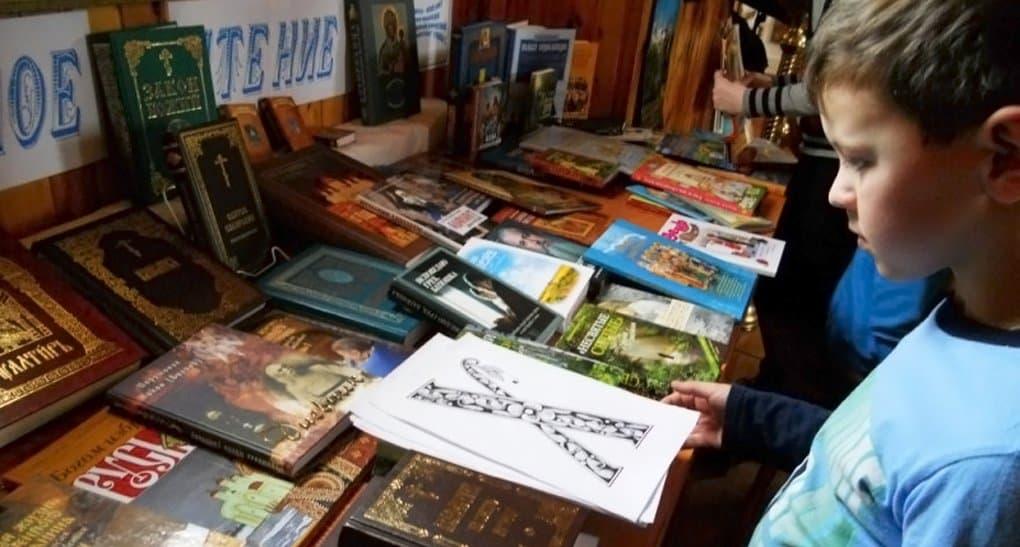 Празднование Дня православной книги начнется с Чукотки