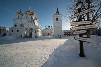 Ипатьевский монастырь. Фото Владимира Ештокина