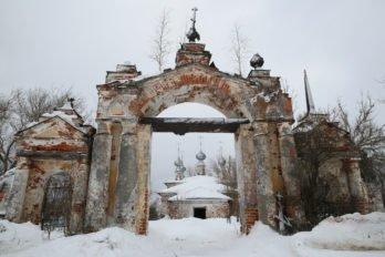 Горицы. Храм Вознесения Господня