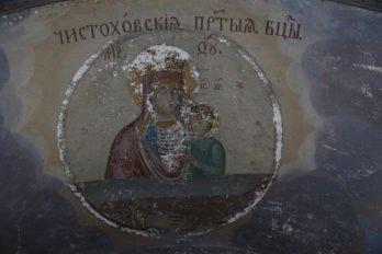 Дунилово. Фреска Покровской церкви