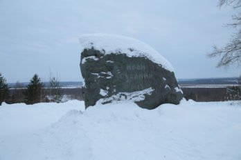 Место подвига Ивана Сусанина. Фото Владимира Ештокина
