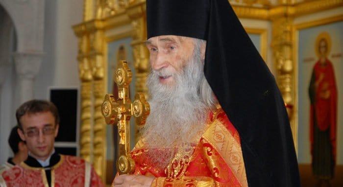 Схиархимандрит Илий (Ноздрин) награжден Орденом Почета