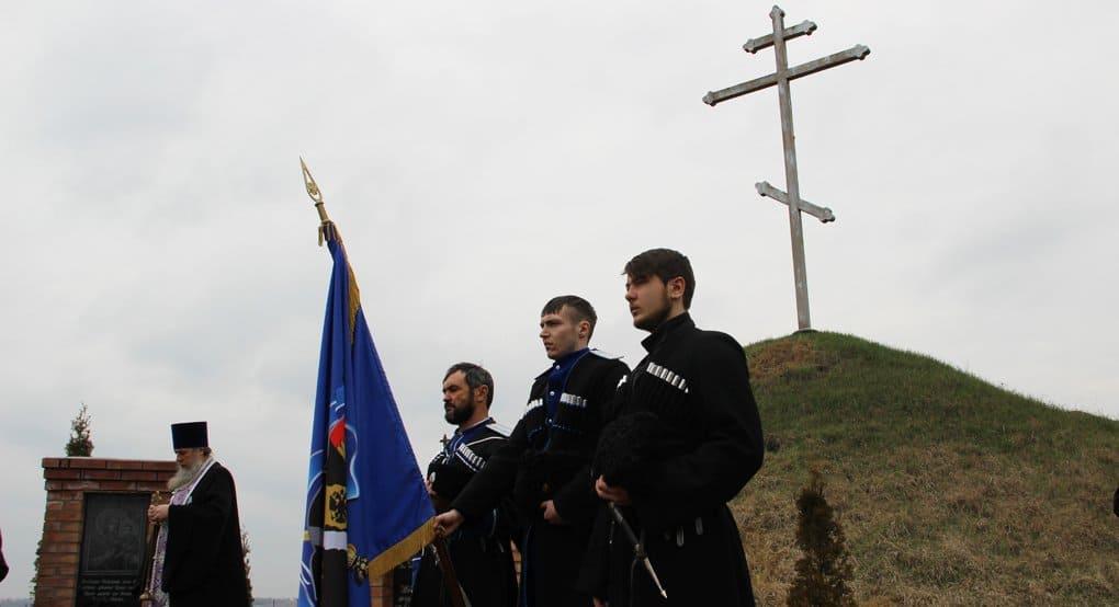 В Беслане почтили память терских казаков – жертв 1920 года