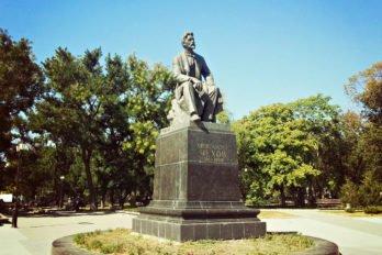 Памятник А. П. Чехову. Фото: Ольга Бобровская