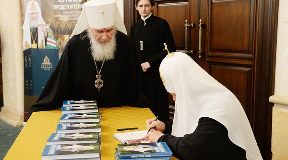 Патриарх Кирилл представил свою новую книгу о молитве