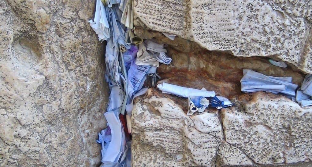 Грех ли класть записку в стену плача в Иерусалиме?