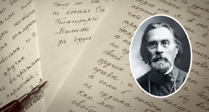 Священномученик Николай Розов: Борец против пьянства