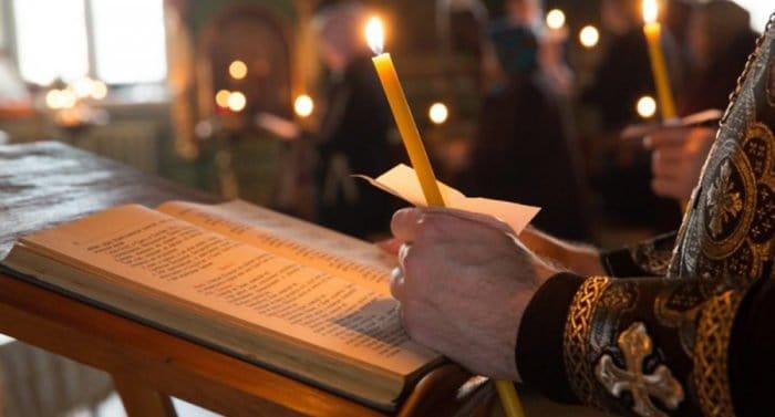 Почему Великий пост называют святой Четыредесятницей, если длится он почти пятьдесят дней?