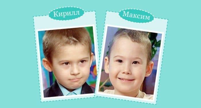 Кирилл и Максим ищут маму и папу