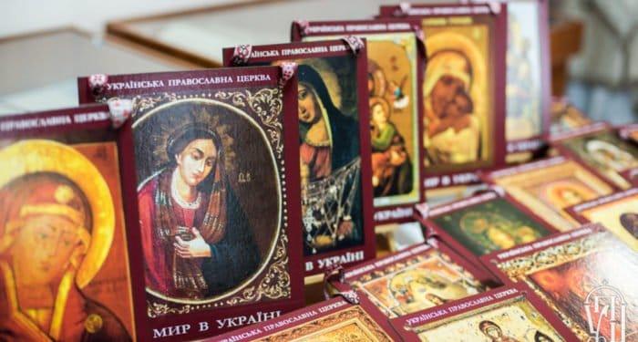 На Украине прославили новые иконы Богородицы