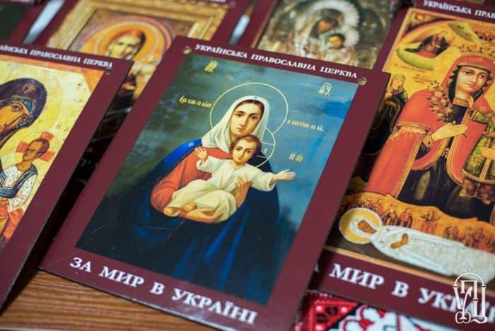 Паломники из Украины пройдут последним путем Христа со 100 иконами
