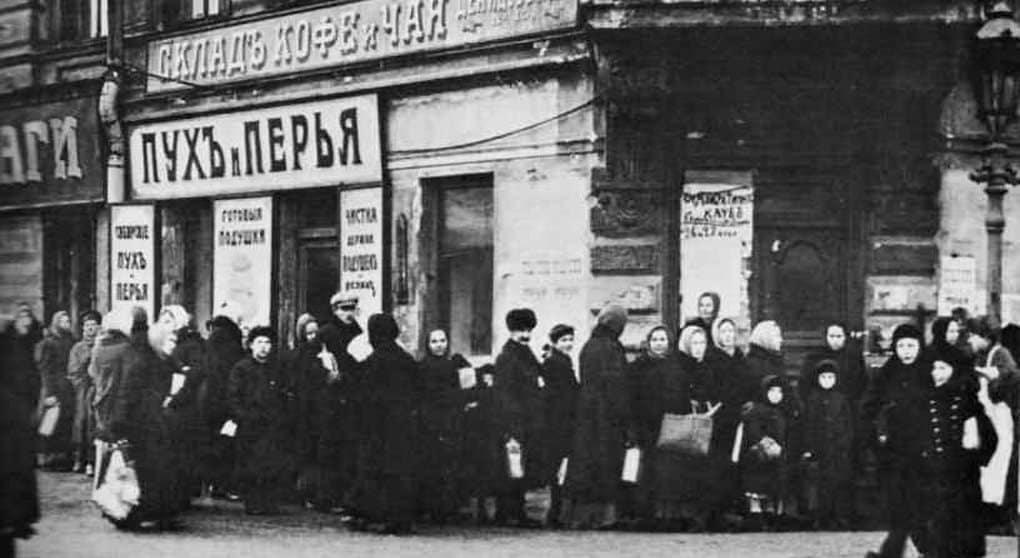 В полном смысле слова, голода в 1917-м в России не было, - историк