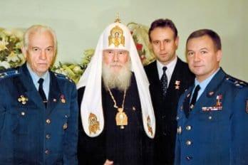 СПатриархом Алексием II игероями России Юрием Лончаковым иСергеем Залетиным