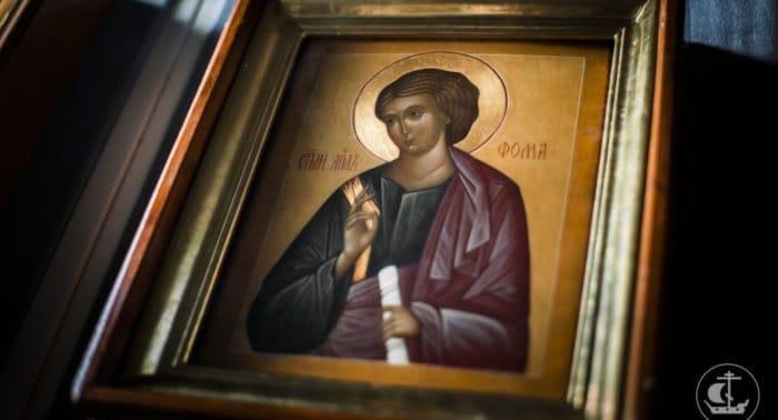 Церковь вспоминает святого апостола Фому