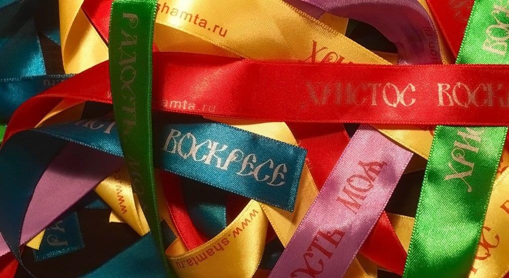 С 15 по 23 апреля москвичам раздадут 50 тысяч пасхальных ленточек