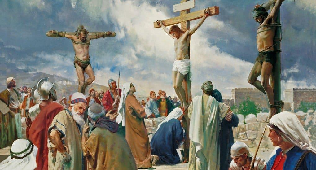 Как умирал Иисус Христос?