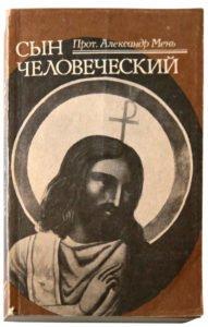 Что читать на Пасху?