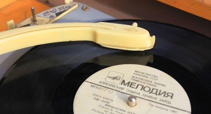 В Интернете открыт архив аудиокниг русских классиков