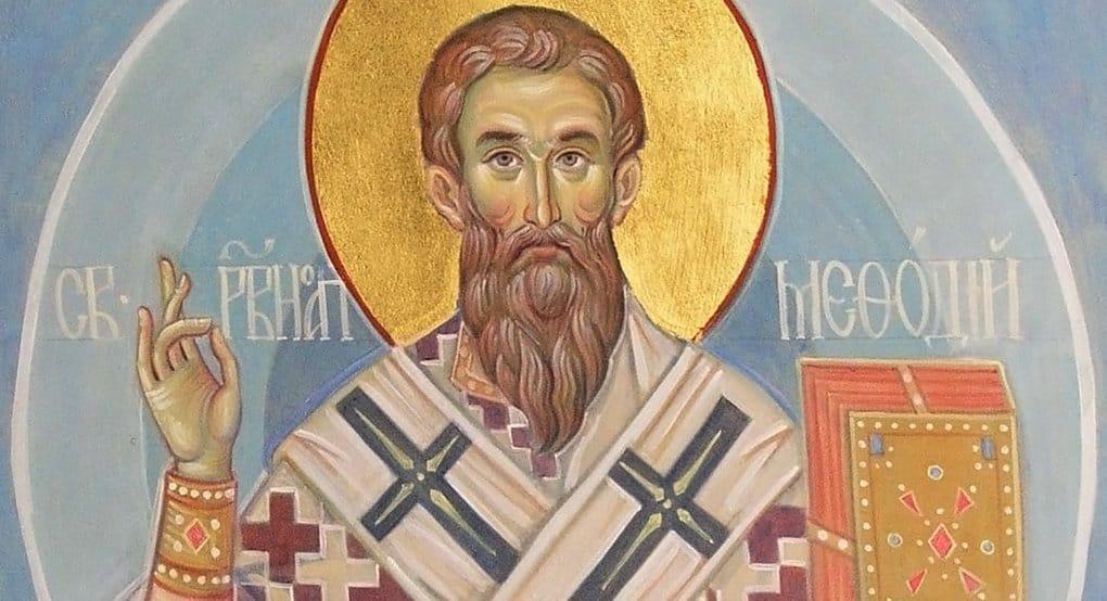 Церковь чтит память учителя славян равноапостольного Мефодия