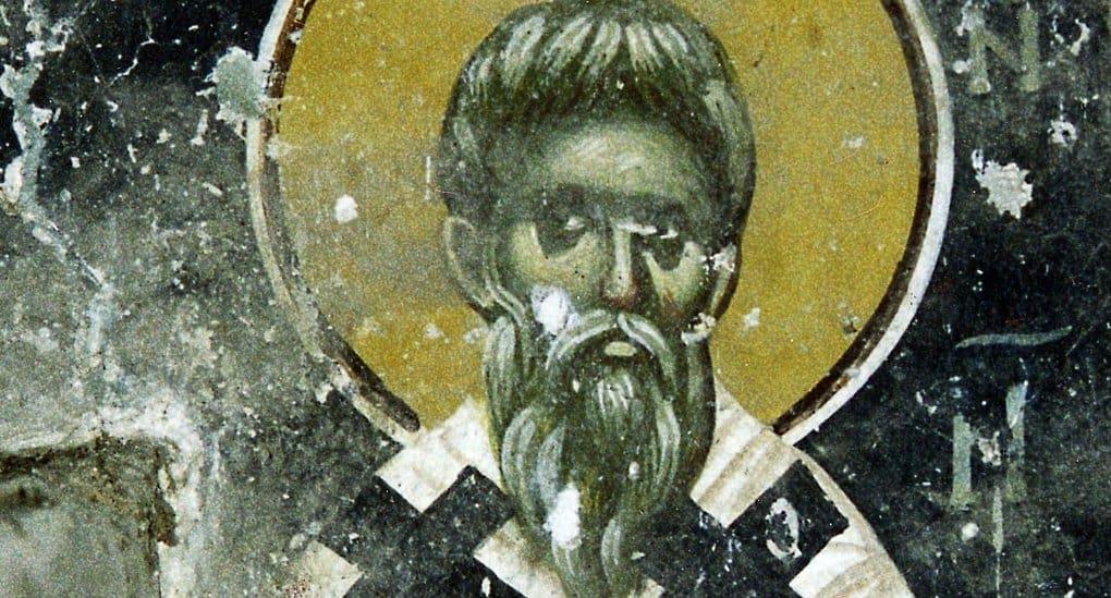 Церковь чтит память святителя Мартина Исповедника