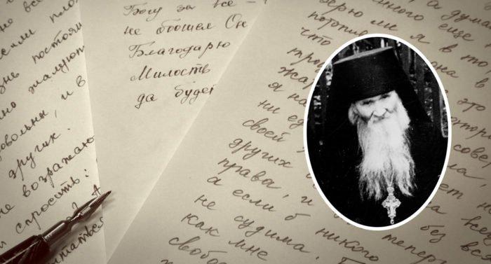 Преподобный Севастиан Карагандинский. О воровстве времени