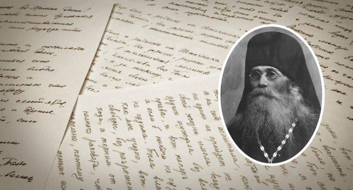 Преподобный Варсонофий Оптинский: Во мне горел огонь святой