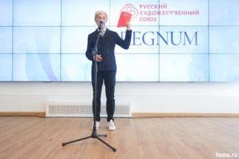 2017-05-18,A23K5059, Москва, Русский худсоюз, Регнум, s_f