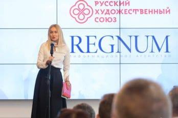 2017-05-18,A23K5521, Москва, Русский худсоюз, Регнум, s_f