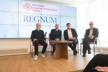 2017-05-18,A23K5705, Москва, Русский худсоюз, Регнум, s_f