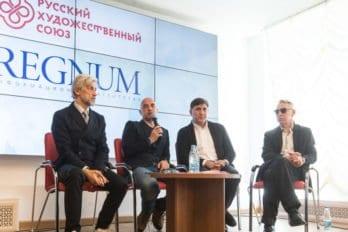 2017-05-18,A23K5716, Москва, Русский худсоюз, Регнум, s_f