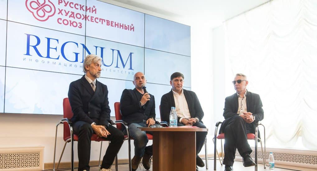 В Москве создали Русский Художественный Союз