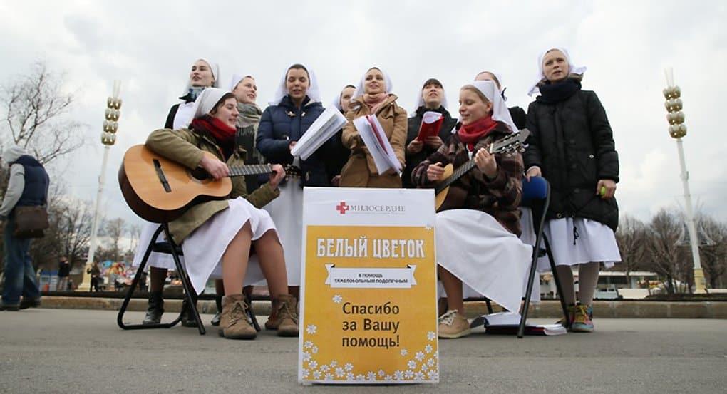 Для детей с ДЦП на «Белом цветке» собрали более 500 тысяч рублей