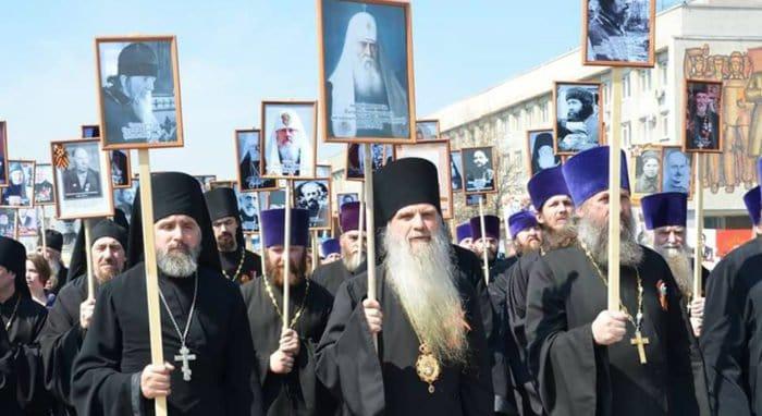 Патриарх призвал духовенство активнее участвовать в акции «Бессмертный полк»