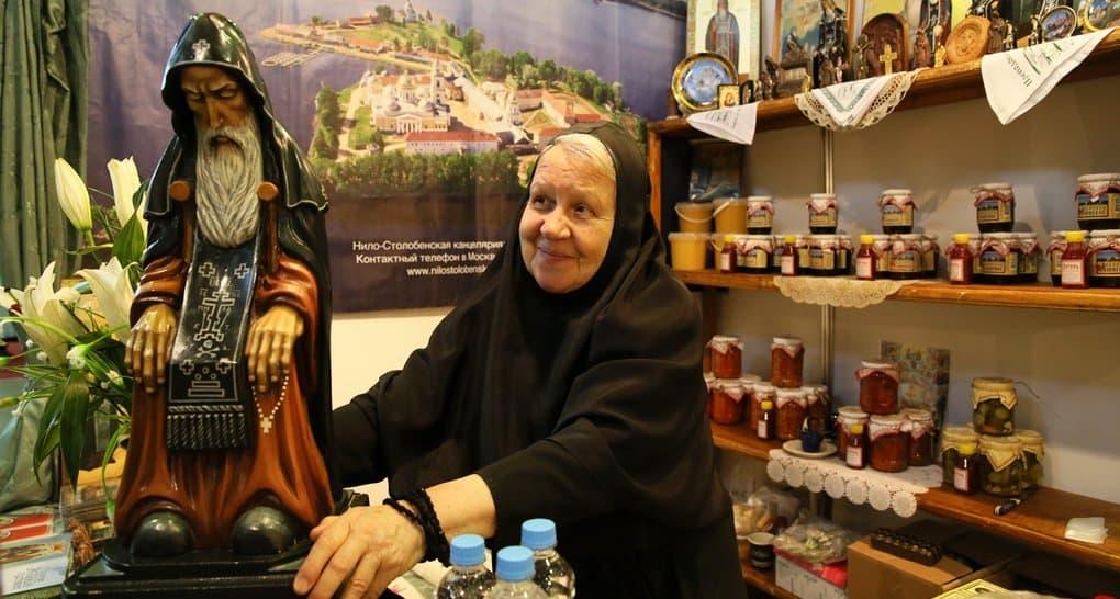 Патриарх Кирилл утвердил план православных выставок и ярмарок в Москве на 2020 год