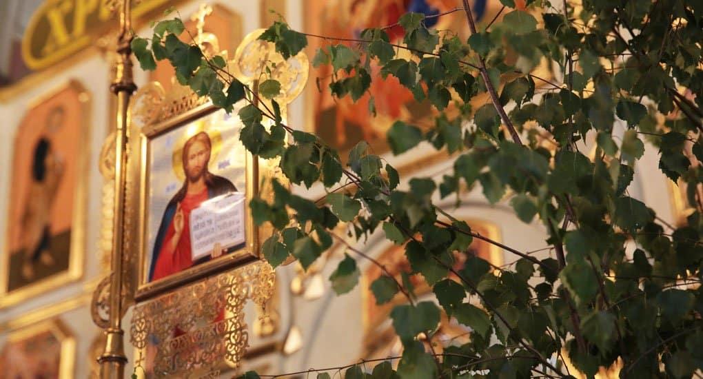 Троица: традиции и приметы