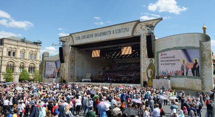 На «Спасе» пройдет 4-х часовой телемарафон в День славянской письменности и культуры
