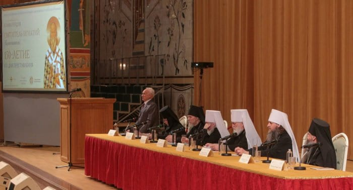 В Москве обсудили жизнь и труды святителя Игнатия (Брянчанинова)