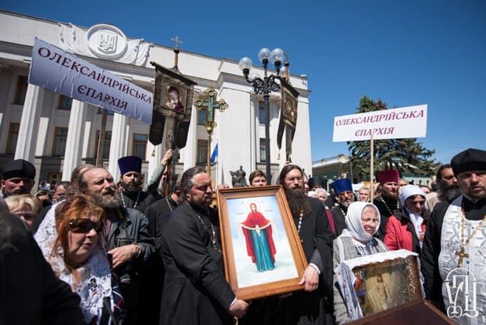 Верховная Рада Украины не стала рассматривать антицерковные законопроекты