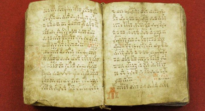 Остромирово Евангелие стало доступно онлайн