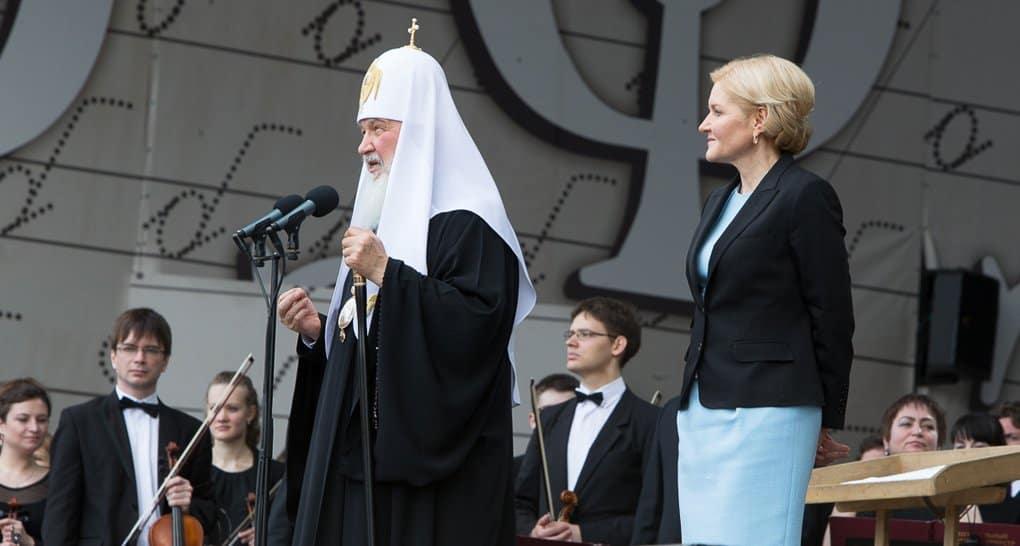 Кирилл и Мефодий положили начало богатейшей культуре славян, - Патриарх