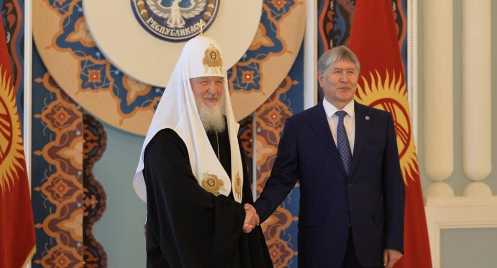 Православная Церковь формирует измерение всего киргизского общества, - Патриарх